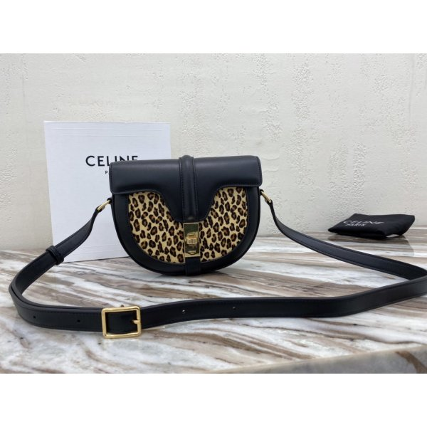 Celine Fashion Small Besace 16 Shoulder Bag in Grained