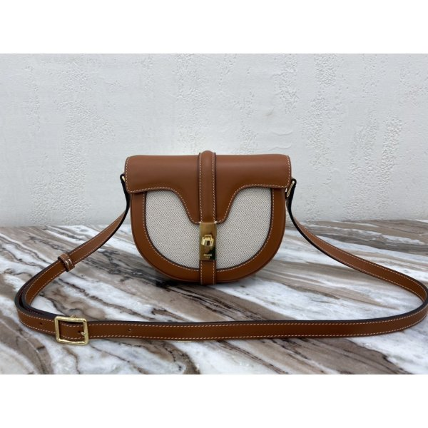 Céline Luxury Small Besace 16 Bag in satinated calfskin